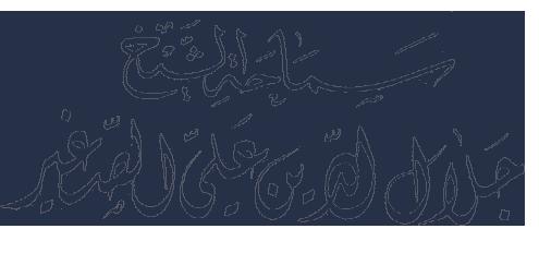 سماحة الشيخ جلال الدين الصغير